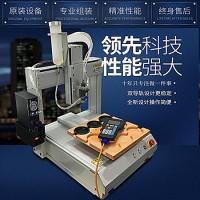 青岛桌面式自动化点胶机 青岛自动点胶机生产厂家