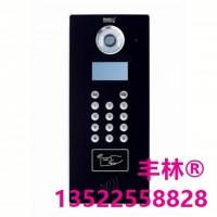 北京可视对讲门铃丰林楼宇对讲可视对讲主机FL2000BV