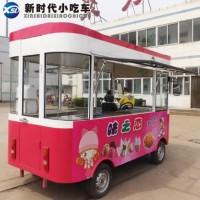 流动小吃车 电动早餐车 售货车 快餐烧烤车 宣传广告车