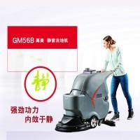 学校静音型手推式洗地机