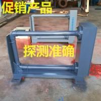 厂家生产保护破碎机或研磨机灵敏度高金属探测仪价格