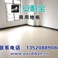 PVC塑胶地板工业地板打造PVC运动地板