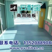 商用地板,安耐宝羽毛球场地胶,乒乓球场地胶