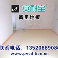 绿色环保商用地板地胶品牌生产供应商厂家