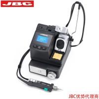 JBC原装西班牙PHB-A热风焊台厂家直销