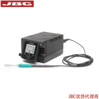 JBC原装西班牙DDRE-2B热风焊台热风返修焊接工作