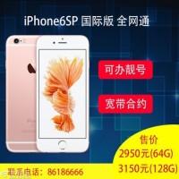 中国电信丈八东路世家星城营业厅苹果6Sp国际版全网通现货
