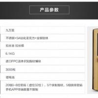 西安电信营业厅网点新城区东站路骏景园店买iPhone返宽带费