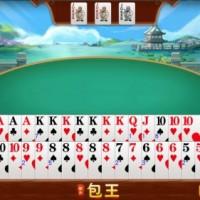 乐平包王游戏出售 广西杰米网络科技有限公司
