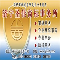 济宁会计报税 记账报税 代理记账济宁圣佳20周年