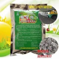 惊鸿 有机肥发酵剂 1公斤发酵秸秆10立方