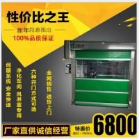 2018 XDM高速卷帘门厂家 兴德门业有限公司