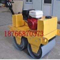 双钢轮小型压路机 路面修整专用压路机  双钢轮压路机