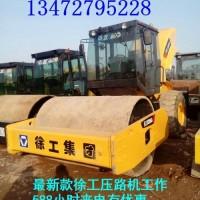 新疆徐工26吨压路机销售二手的价格便宜振动压路机