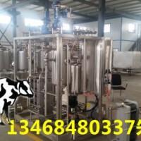 鲜奶生产线 鲜奶生产线流程