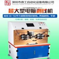 深圳超大型电脑裁线剥线机销售价格