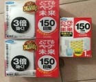 香港进口驱蚊器无比滴驱蚊喷雾到深圳进口清关运输