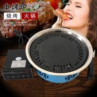 博胜圆形电烧烤炉