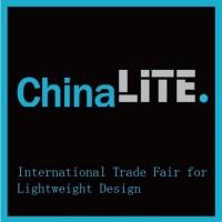 2018上海国际汽车轻质技术展览