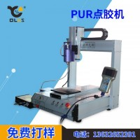 桌面式PUR热熔胶点胶机led单头点胶机硅胶自动点胶机