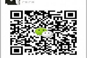 特惠广州注册公司最快三天可拿证有无地址均可