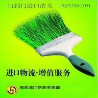 天津进口清关供应链管理服务