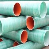 供甘肃玻璃钢管和兰州玻璃钢管道