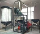 立邦机械高产量800PVC磨粉机 塑料磨粉机