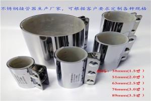 天津中央供料系统配件;不锈钢接管器;管道连接器;管夹生产厂家