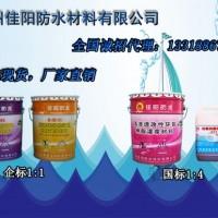 南昌东湖区佳阳高渗透环氧树脂灌浆液