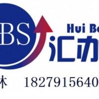 深圳市专利流程及申请实用新型专利外观专利的应用及奖励补贴