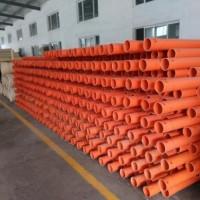 淄博青岛滨州济南DN175 192CPVC电力管MPP电力管