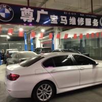 石家庄宝马专修车辆轮胎使用事项宝马汽车维修保养