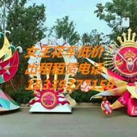 郑州女王花车出租租赁厂家直供货源