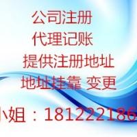 代理海珠公司注册 办理海珠区医疗器械许可证