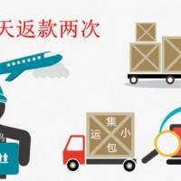 东莞常平寮步寄电商小包到台湾全岛派件无需额外费用