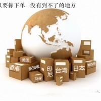 大陆跨境电商小包到印尼双清COD代收货款