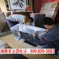 北京圣达菲搬家公司北京Santa Fe搬家公司高端搬家打包