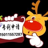 山东潍坊市外观设计专利申请的费用去哪里可以申请外观设计专利