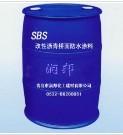 青岛润邦硅烷浸渍剂
