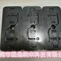 供压铸模具家用小电器配件镀钛.PVD纳米涂层加工