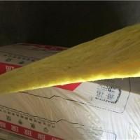 晋城加工定制防火玻璃棉板量大从优