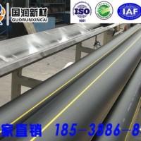 河南洛阳PE燃气管的六大特性