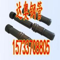 阳江声测管 声测管厂家 声测管现货 达奥钢管 阳江声测管现货