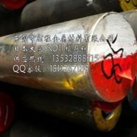 SKD11模具钢进口国产SKD11圆钢