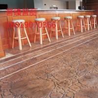 厂家直销压模地坪强化料彩色强化粉混凝土颜料