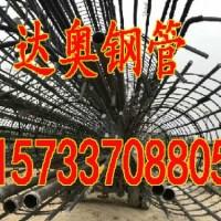 汕尾声测管 声测管厂家 声测管规格 声测管价格 达奥钢管