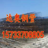 惠州声测管 达奥钢管 声测管厂家 声测管现货