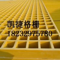 加油站玻璃钢格栅板排水沟盖过车抗压FRP格栅板