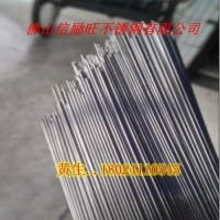 304不锈钢毛细管抛光圆管外径2mm3mm4mm5mm6m